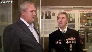 Ветеранам войны в Афганистане вручили памятные медали