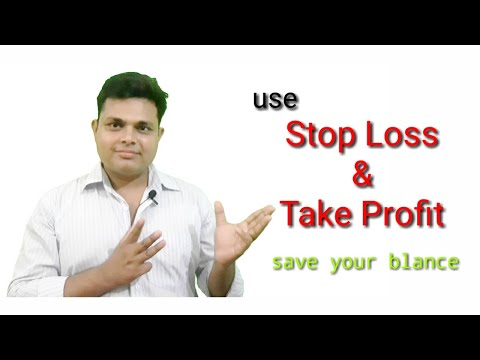 Use Stop Loss (SL) And Take Profit (TP) | Forex Trading Bangla Tutorial | Forex School BD