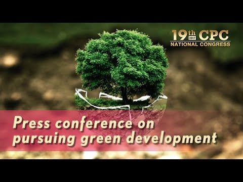 Live: Press conference on pursuing green development 中财办、环保部