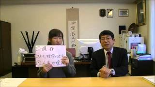今回ご紹介するのは、東京未来大学の大坊郁夫学長です。 国内で唯一の学...