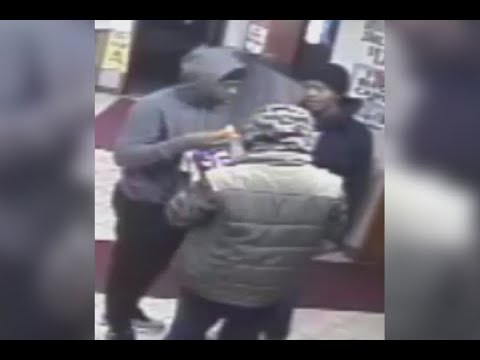 Robbery 5900 Kemble Ave DC 18 35 089053 Mp3