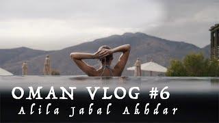 Alila Jabal Akhdar 5*-Hotel mitten im Canyon | OMAN VLOG #6