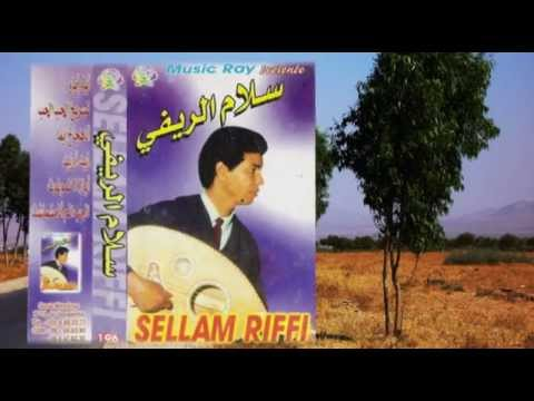 Best of Rif Music - Sellam Arifi 1990