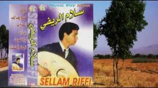 The Best of Rif Music - Sellam Arifi