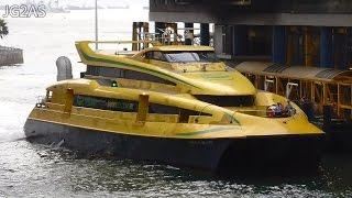 UNIVERSAL MK 2009 高速船 TurboJET 香港到着 2016-JUN
