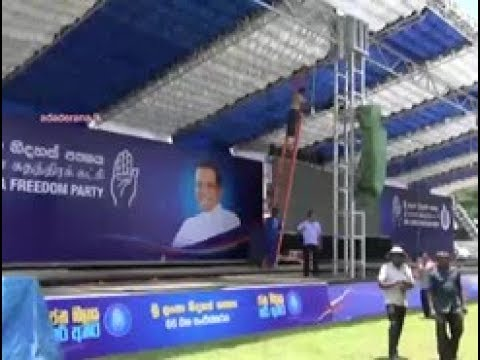 Preparations for SLFP 66th anniversary ay Campbell Park