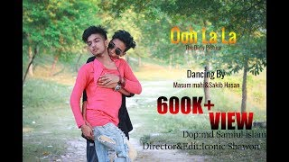 OOH LA LA Song | Cover Dance By Masum Mahi & Sakib Hasan | The Dirty Picture | Shreya Ghoshal |Vidya