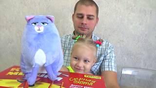 Игра КОШКИ и МЫШКИ для детеи¶ Алиса проиграла и ПЛАЧЕТ  Entertainment for children