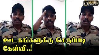 ராணுவ வீரர் ஆதங்க பேச்சு..! | Military Man Emotional Speech | Mobile Journalist thumbnail