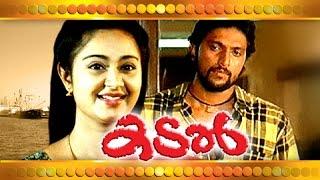 Malayalam Full Movie - Kadal - Full Length Movie [HD]