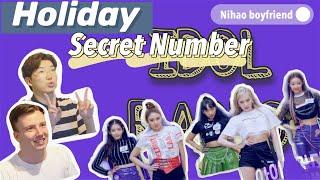 Holiday | SECRET NUMBER(시크릿넘버) | [IDOL RADIO]아이돌 라디오 Reactio…