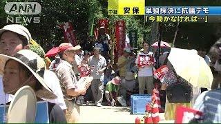 国会周辺では反対デモ 安保法案 単独採決に抗議(15/07/15)