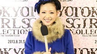 この動画の記事はこちら⇒http://www.wws-channel.com/fashion/tgc2013_a...
