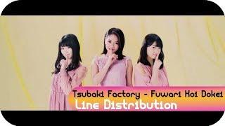 Tsubaki Factory (つばきファクトリー) | Fuwari, Koi Dokei (ふわり、恋時計 ) | Line Distribution
