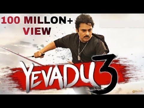 Yevadu 3 Official Trailer | Goldmines Official