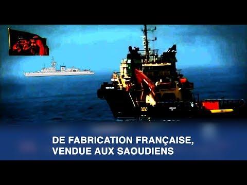 Une Frégate Saoudienne Entretenue Par La France Identifiée Au Large Du Yémen