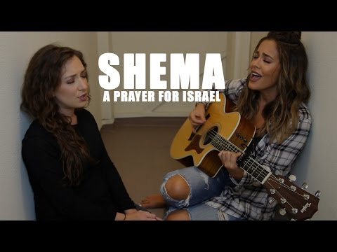 SHEMA  | A Prayer for Israel - Hebrew and English - WOW! Amazing Messianic Worship!
