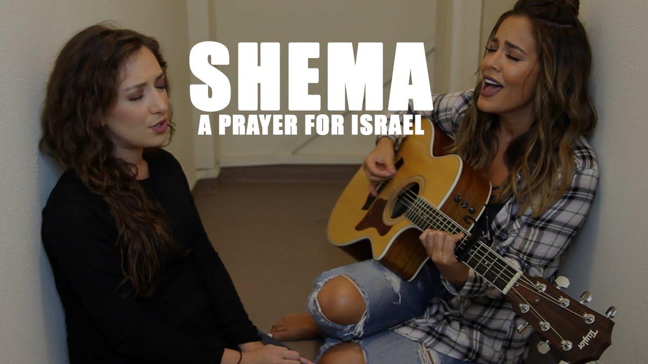 The shema israel-3226