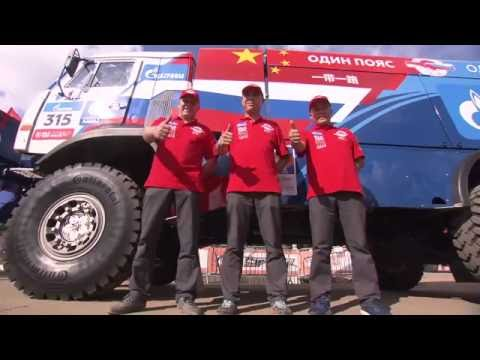 Silkwayrally-2016. Start. Moscow
