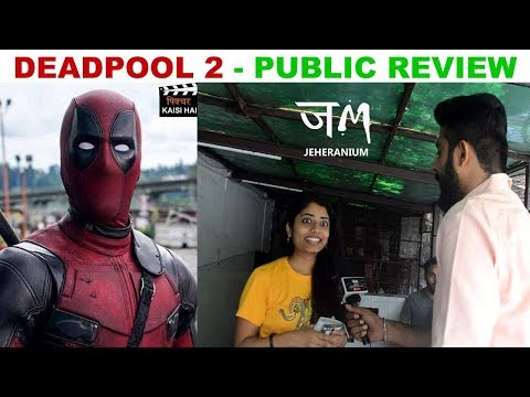 DEADPOOL 2 Public Review : Pichhur Kaisi hai : JM