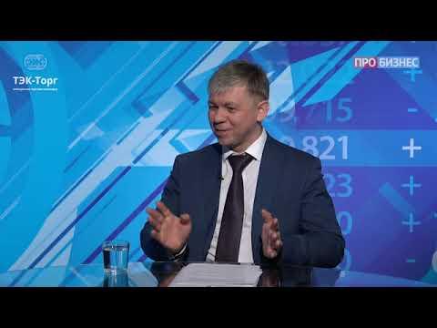 Интервью директора по закупкам Дмитрия Бояркина в программе «Закупки 2.0» на телеканале «ПРО БИЗНЕС»