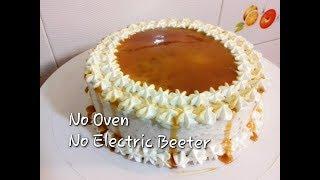 ഓവൻ ഇലലത അടപള സനകകഴസ കകക  Snickers Cake Recipe In Malayalam  Recipe : 230