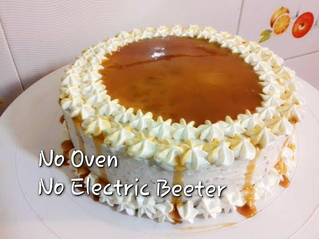??? ??????? ??????? ????????????? ?????? || Snickers Cake Recipe In Malayalam || Recipe : 230