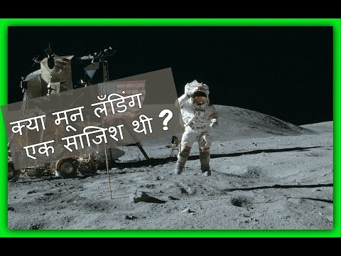 national geographic moon landing hoax - photo #20