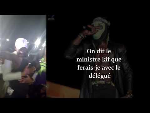 TOGBE YETON-FAN TCHÉ LÈ(vidéo lyrics)