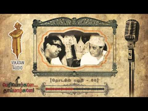 Know about MGR & Karunanidhi
