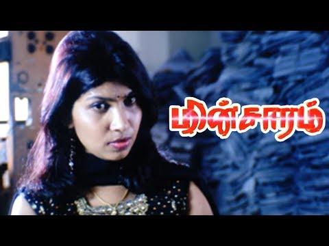 Minsaram | Minsaram Tamil full movie scenes | Politician kills Yuvaraj's family |Thol Thirumavalavan