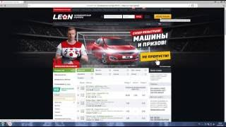 видео Скачать мобильное приложение Леон