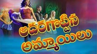 Telugu Record Dance | Latest Village Record Dance | New Recording Dance Videos | Bhogamelam.