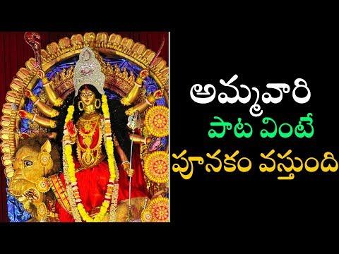 అమ్మవారి పాట వింటే పూనకం వస్తుంది    BhadraKali Song By Markapuram Srinu Swamy