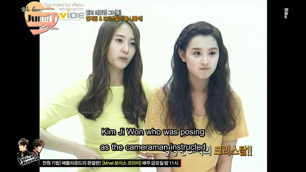 Kim Ji Won And Krystal Jung   www.pixshark.com - Images ... F(x) Krystal Heirs