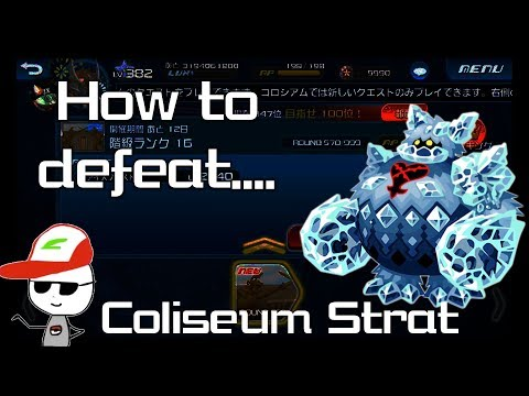 [KHUx JP] How To Defeat Ice Fist Heartless (Coliseum & HSC)