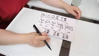 乃木坂46のアイドル、星野みなみさんの運勢を姓名判断で占っています。