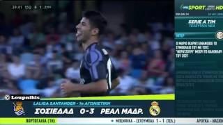 Real Sociedad vs Real Madrid 0-3 All Goals and Highlights {21/8/2016}