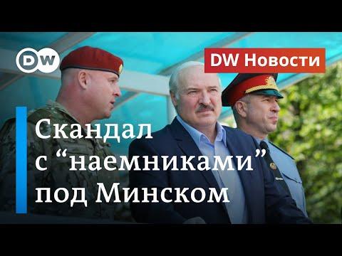 Как Лукашенко нашел \