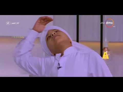 8 الصبح - رقصة تنورة مبهجة مع آدم أصغر راقص تنورة 😍 thumbnail