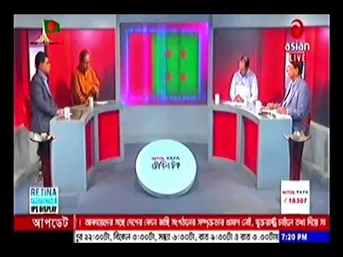 PopularTable Bangla Talk Show Today 13 December 2017 TV Shows Live BD Online