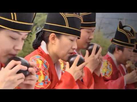 산청군 9분 홍보영상