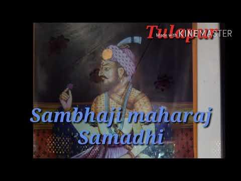 Swarajya Rakshak Sambhaji Song And Ringtone