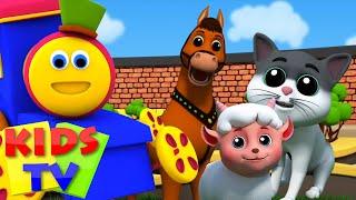 боб поезд Животные Звук песни дошкольные видео Kids Tv Russia Детские стишки