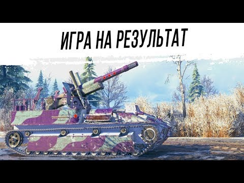 СУ-8. Игра на ТОП-1