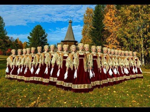 Государственный академический Северный русский народный хор  в Смоленске