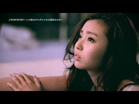predia「BOROBORO 〜この愛はボロボロになる運命なのか」桜子ver