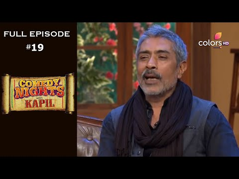 Comedy Nights With Kapil - Ajay Devgan And Prakash Jha - 24th August 2013 - Full Episode