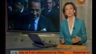 у Сильвио Берлускони поехала крыша  и новая любовница