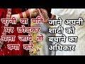 पत्नी/ पति घर छोडकर चला जाये तो क्या करे | Restitution Of Conjugal Rights | Sec 9 Hindu Marriage Act